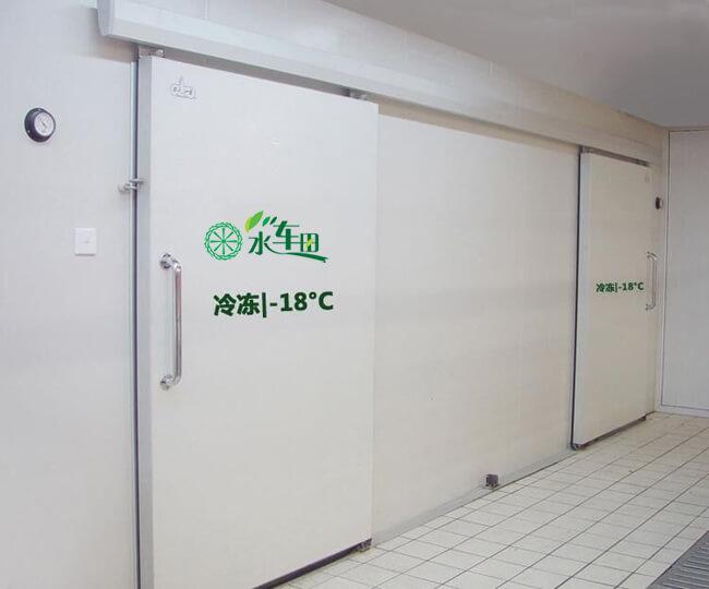 水车田冷冻仓库